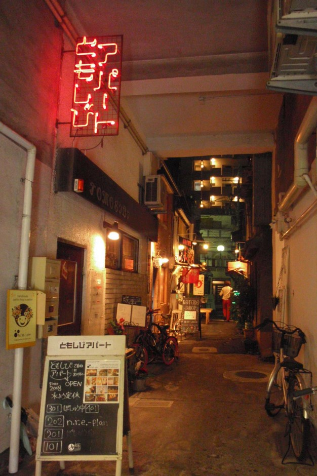 tomoshibi-night